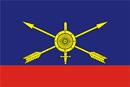 Флаг ракетных войск