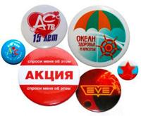 значки для проведения промо акций