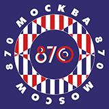 Наклейка Москва 870