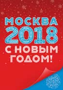 Логотип в концепции 2018
