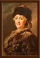Портрет Екатерина II Великая