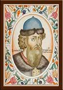 Портрет Владимир II Всеволодович (Владимир Мономах)