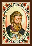 Портрет Мстислав I Владимирович (Мстислав Великий)