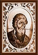 Портрет Игорь II Ольгович