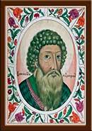 Портрет Иван I Данилович (Иван Калита)