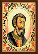 Портрет Василий II Василиевич (Василий Тёмный)
