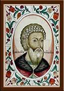 Портрет Иван III Васильевич