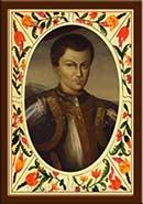 Портрет Лжедмитрий I