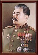 Портрет Сталин И.В.