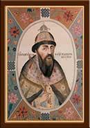 Портрет Василий IV Шуйский