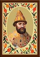 Портрет Михаил Фёдорович