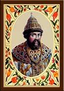 Портрет Алексей Михайлович