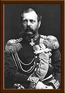 Портрет Александр II