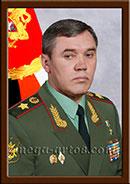 Портрет Герасимов В.В.