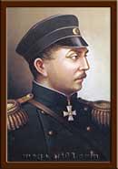Портрет Нахимов П.С.