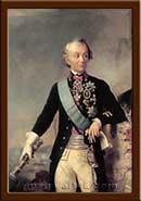 Портрет Суворов А.В.