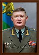 Портрет Сердюков А.Н.